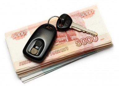 преимущества автовыкупа